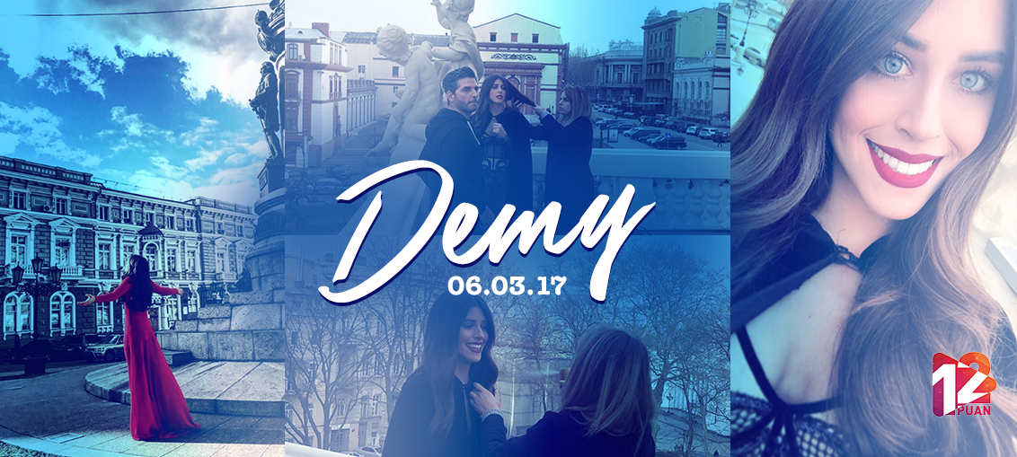demy 1